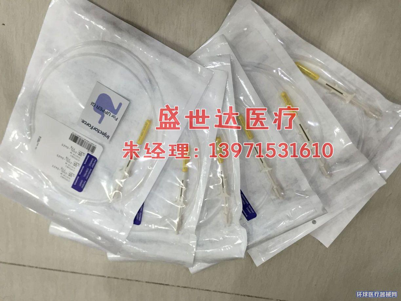 奥林巴斯耗材型号产品型号注射针活检钳异物钳