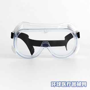 医用隔离眼罩(护目镜)
