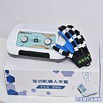 气动康复机器人手套(柔性气动式康复助力手)