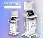小男博前列腺热磁治疗仪热磁治疗仪