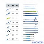 LEEP刀专用电极(妇科手术电极板)