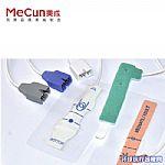 脉搏血氧传感器(指夹式/指套式/耳夹式/包裹式血氧探头)