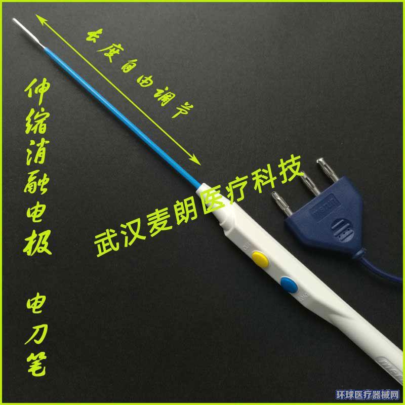 武汉手术解剖器生产厂家 消融电极厂家