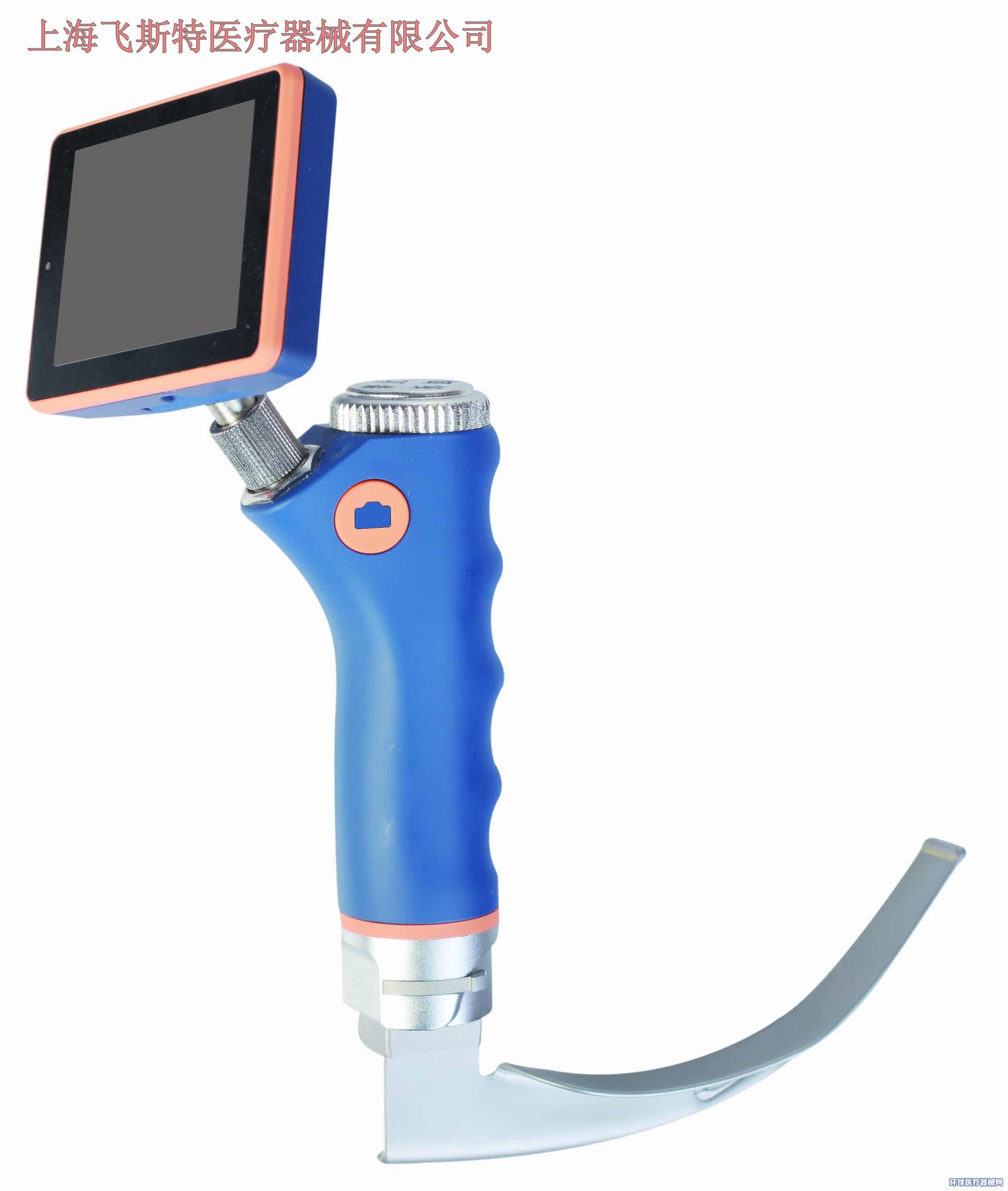 上海飞斯特麻醉视频喉镜SMT-II医用喉镜