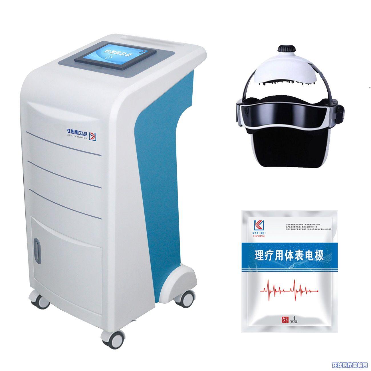 经颅磁(脑循环)刺激治疗仪