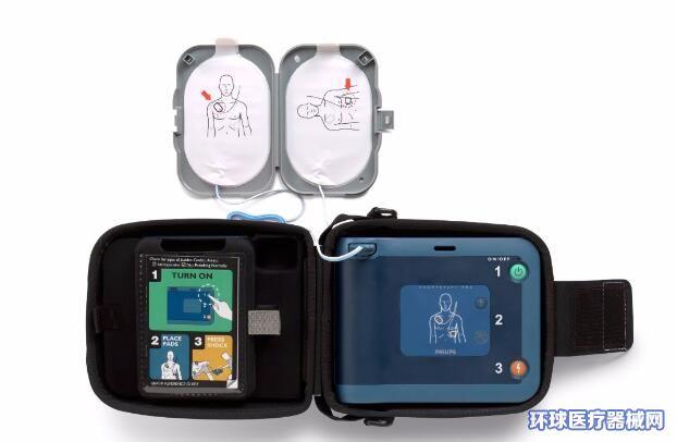 飞利浦HeartStartFRx自动体外除颤仪861304