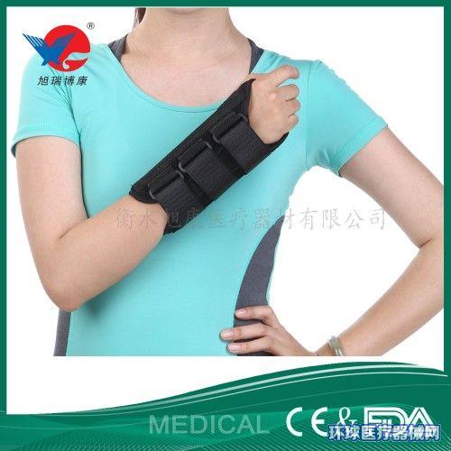 腕关节固定带I型