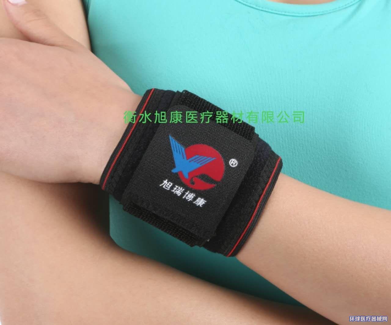 腕关节固定带III型
