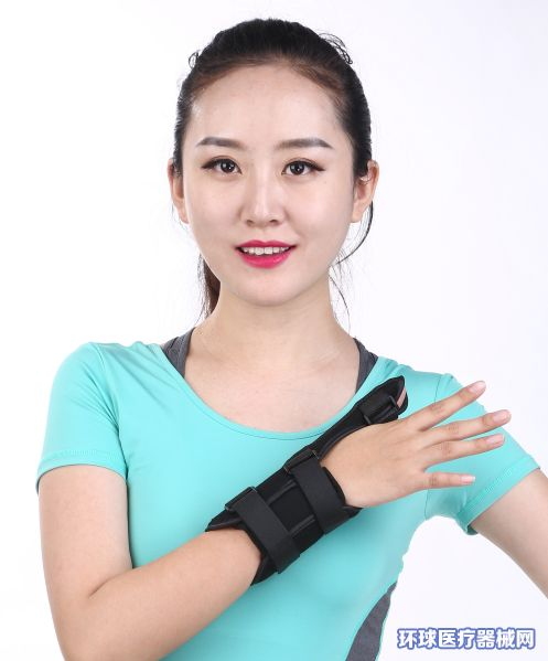 手拇指固定带II型
