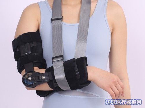 可调式肘关节固定支具II型
