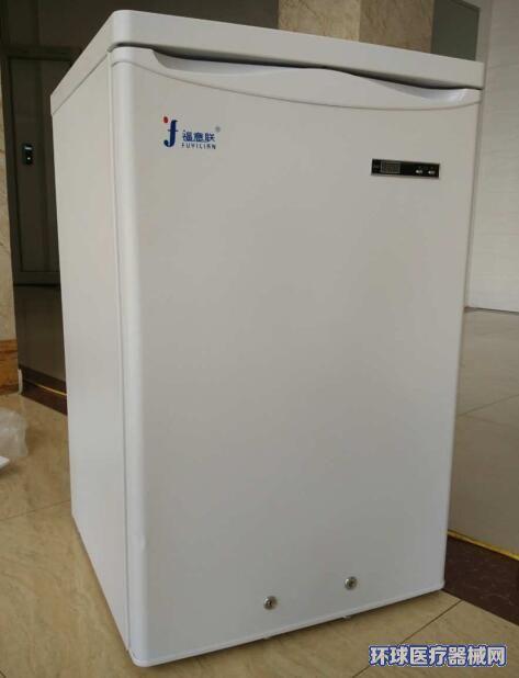 福意联冷藏冷冻冰箱