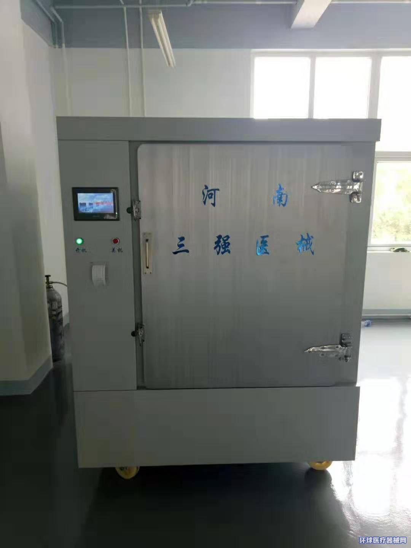 环氧乙烷灭菌器-大型-型号,价格,参数-河南三强医疗器械