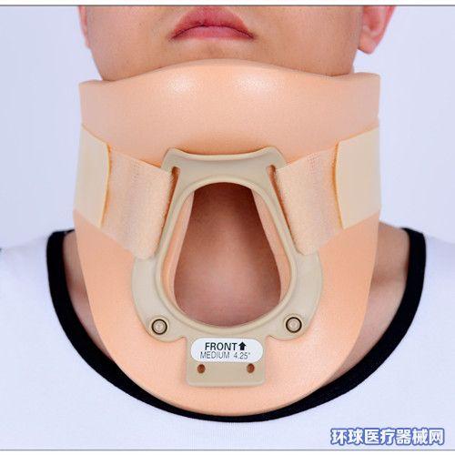 费城颈托高档款泡沫颈托颈椎固定护颈