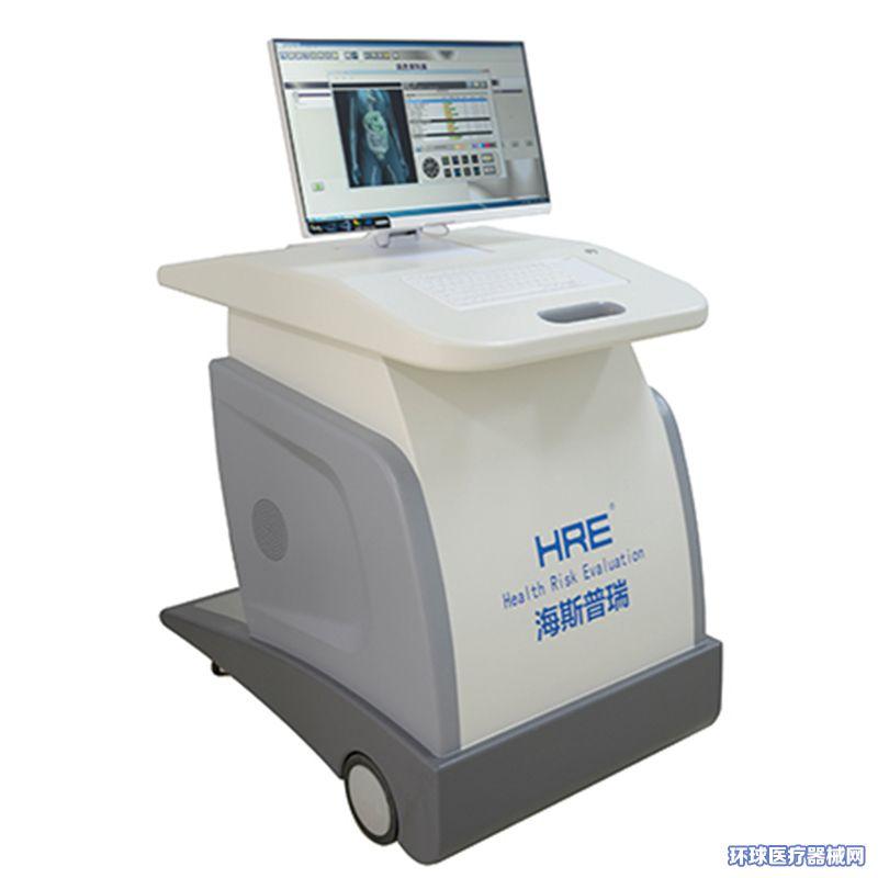 HRE健康风险评估系统-疾病早期筛查设备-人体电阻抗反馈仪