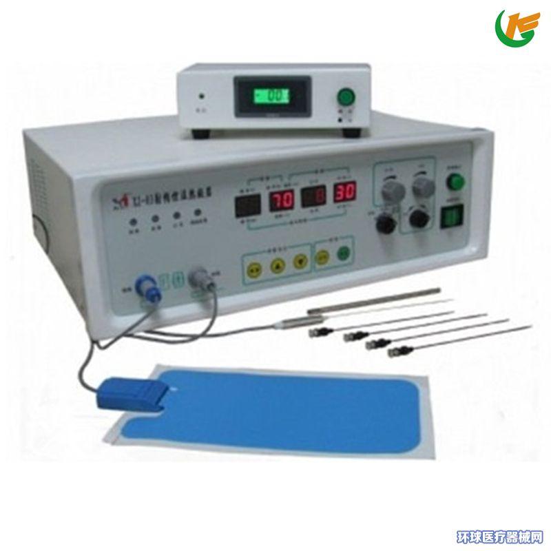射频控温热凝器XJ-03增强型
