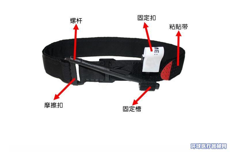 旋压绑带,应急绑带,户外训练绑带