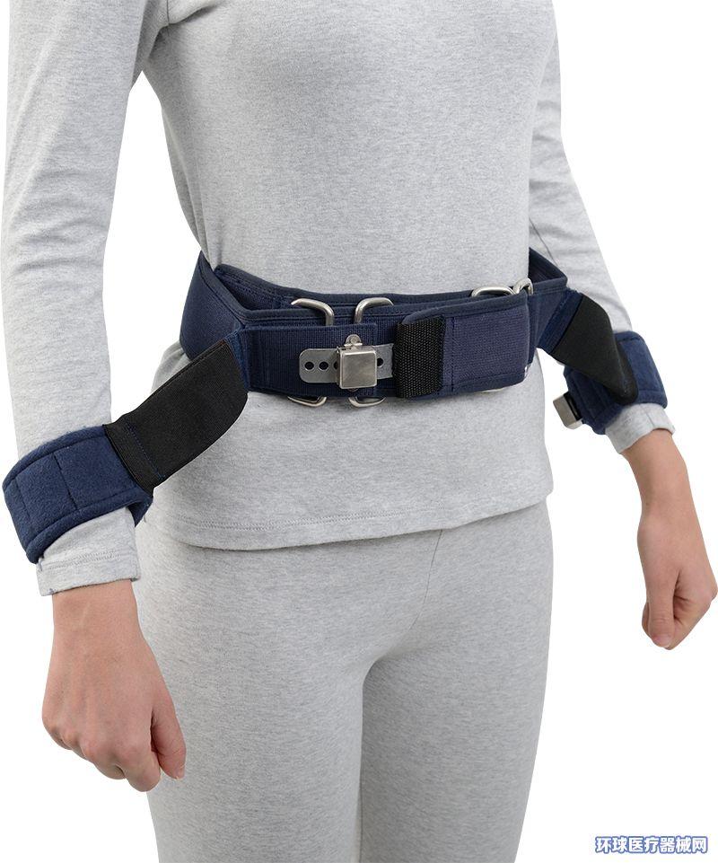 磁控约束带-插入式约束带站立保护性约束系统