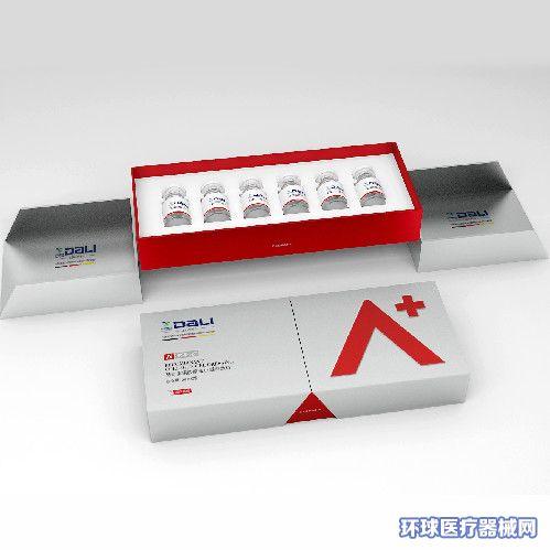安��・沁™酵母重组胶原蛋白凝胶敷料