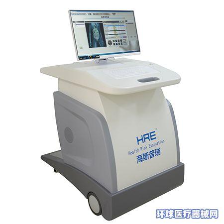 HRE健康风险评估-II型人体健康检测仪