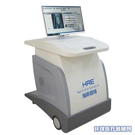 无创体检设备-疾病早期筛查-健康风险评估
