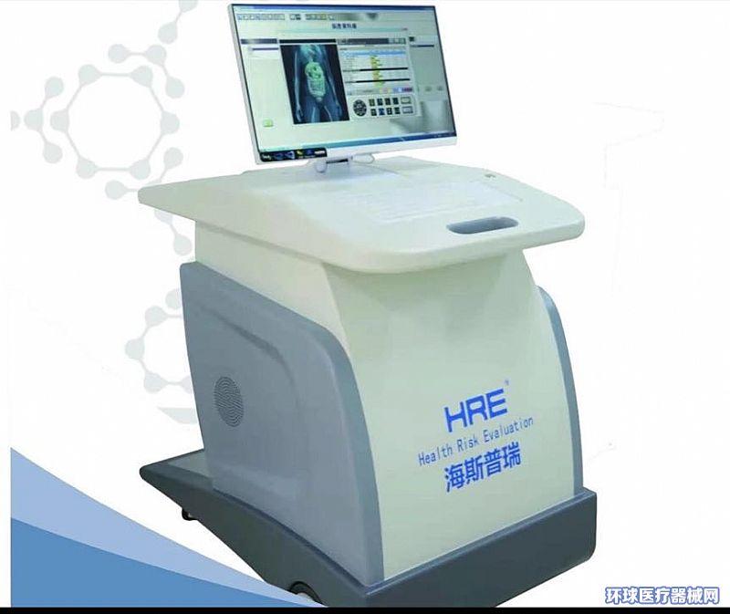 海斯普瑞身体检测仪-疾病早期筛查-无创体检设备