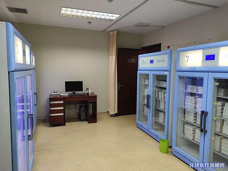 医用冰箱(2-8度冷藏柜)