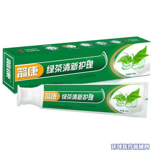 箭康绿茶清新护理牙膏(口咽冷敷凝胶)