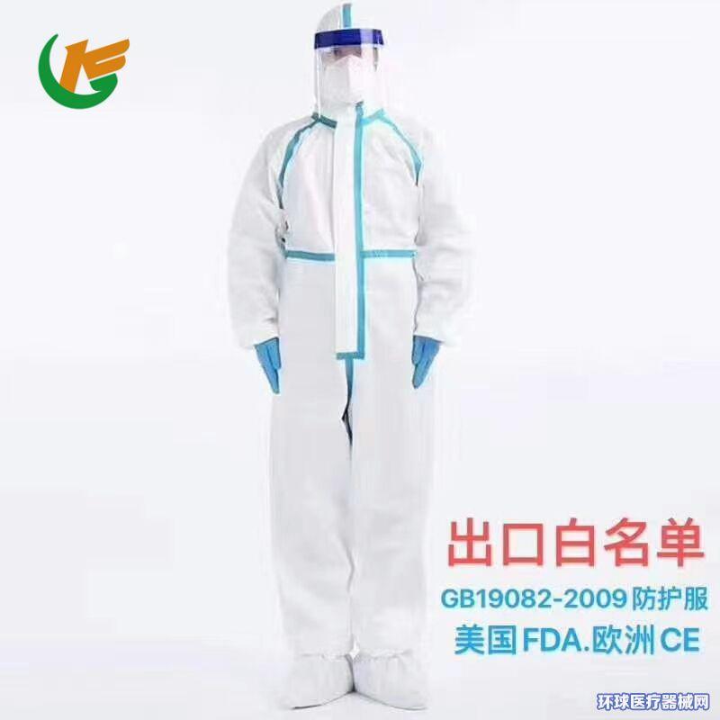 连体防护服防护服厂家直销防护服医用防护服优质厂商