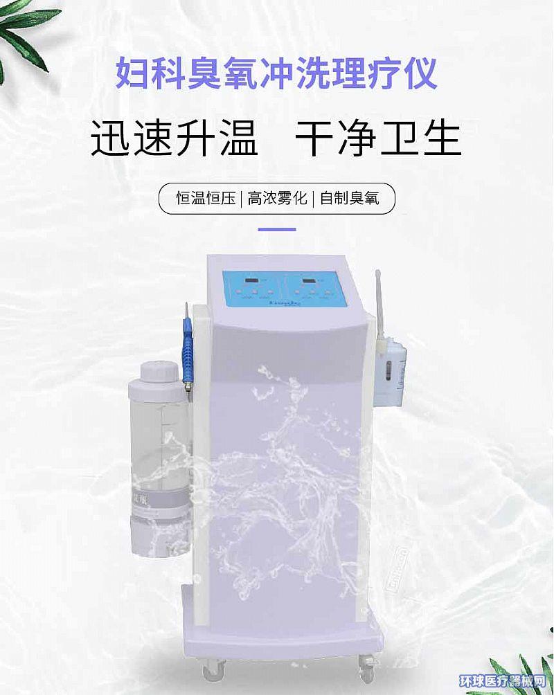 妇科冲洗器厂家