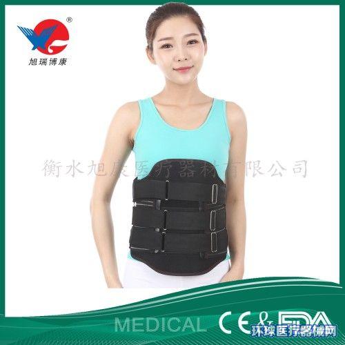 可塑型胸腰椎固定支具IV型