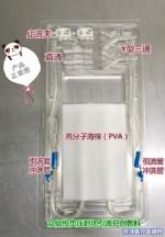 众信悦一次性使用负压引流护创材料(VSD负压引流敷料套装)