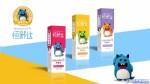 儿童牙膏/儿童牙膏代加工/儿童牙膏厂家/儿童牙膏招商