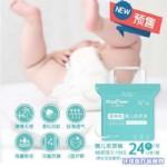 咔淇贝儿婴儿纸尿裤(新生儿尿不湿拉拉裤)
