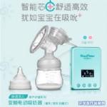 咔淇贝儿智能芯变频电动吸奶器(催乳吸乳双模式)