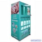 咔淇医柜智能自动售货机(22寸触屏人脸识别售货柜)