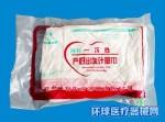 一次性产妇出血计量巾(计血量产妇垫)