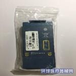 飞利浦电池m5070a
