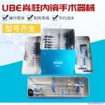 UBE技术、UBE器械包、UBE手术器械