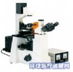 启步倒置荧光显微镜BM3000D