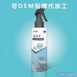 创洁夫次氯酸消毒液(皮肤/空气/环境物表消毒)可OEM贴牌