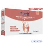 萃维能™多营养素强化固体饮品Ⅱ型(可OEM贴牌)
