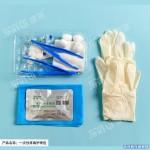 一次性疼痛护理包医用护理包