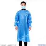 一次性使用手术衣河南健琪厂家销售欢迎加盟代理