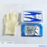 一次性使用无菌使用无菌换药包河南省健琪医疗器械有限公司