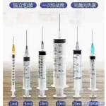 一次性注射器厂家排行/医用十大注射器品牌国产