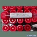 立峰生物一次性使用采样器(病毒采样拭子)