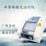 微创外科静脉曲张激光治疗机价格多少
