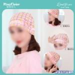 咔淇贝儿产妇月子帽(孕妇帽产妇头巾)
