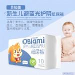 贝知美婴儿光疗纸尿裤