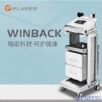 射频理疗仪(美容院+养生馆+运动康复中心)